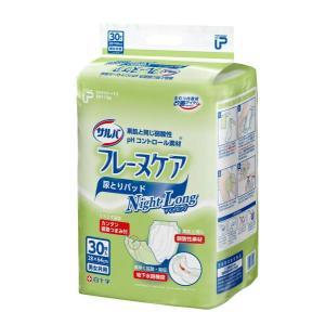 (Z) 白十字 P.Uサルバフレーヌケアナイトロング 1袋(30枚入) 尿とりパット (パッド) 大人用おむつ 介護用オムツ (おしっこ約7回分)|himawari-kaigo