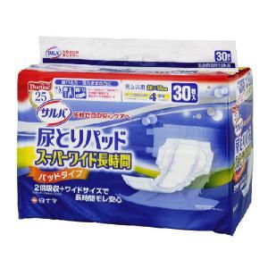 (Z) 白十字 サルバ尿とりパッドスーパーワイド長時間 (男女共用)30枚入 尿とりパット (パッド) 大人用おむつ 介護用オムツ (おしっこ約4回分)|himawari-kaigo