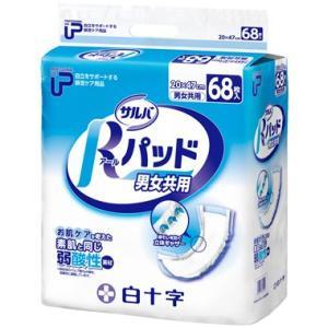 (A) 白十字 P.UサルバRパッド レギュラー男女共用 1袋:68枚入 尿とりパット (パッド) 大人用おむつ 介護用オムツ (おしっこ約2回分)|himawari-kaigo