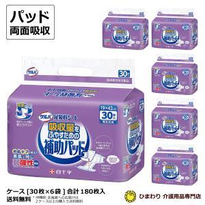白十字 P.Uサルバ尿吸収シート パッドタイプ 男女共用 ケース 30枚入×6袋 尿とりパット 両面 パッド 紙おむつ 介護用オムツ|himawari-kaigo