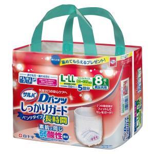 サルバDパンツ しっかりガード長時間(L〜LL) (袋単位販売:1袋8枚入) パンツタイプ 市販用 介護用オムツ (おしっこ約5回分)|himawari-kaigo