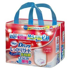紙おむつ 大人用 白十字 サルバDパンツ しっかりガード長時間(M〜L) (袋単位販売:1袋9枚入) パンツタイプ 市販用 介護用オムツ (おしっこ約5回分)|himawari-kaigo