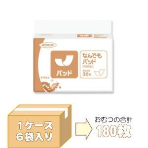 (A) ケース販売 ネピアテンダー なんでもパッド ケース(30枚入×6袋) フィルムなし 両面吸収パッド 大人用 紙おむつ 介護用オムツ|himawari-kaigo
