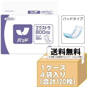 紙おむつ 大人用 ネピアテンダー エクストラ800 SP ケース(30枚入×4袋) 尿とりパッド (パット) 大人用 紙おむつ 介護用オムツ (おしっこ約5回分)|himawari-kaigo