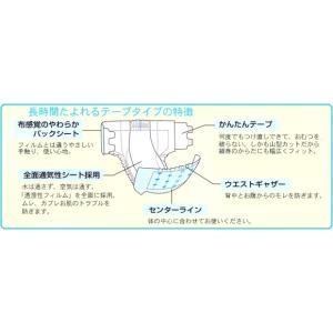 ケース販売 ネピアテンダー テープタイプ Mサイズ ケース(24枚入×3袋) G004110 大人用おむつ 紙おむつ 介護用オムツ|himawari-kaigo|02