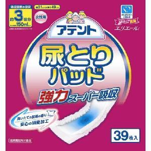 【廃盤】送料無料☆大王製紙 アテント 尿とりパッド 強力スーパー吸収 女性用 (ケース販売:39枚×8袋)[G00951]|himawari-kaigo