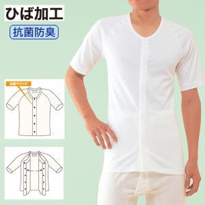 コベス ひば前開き5分袖(ラグラン袖・フライス) 紳士用 サイズM/L|himawari-kaigo