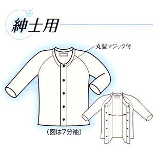 コベス ひば前開き5分袖(ラグラン袖・スムース) 紳士用 サイズM/L|himawari-kaigo