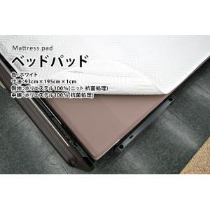 ひまわり ベッドパッド エコノミー マットレス幅《91cm用》|himawari-kaigo
