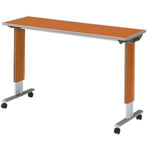 パラマウントベッド社 オーバーベッドテーブル 移動ロック機構なし [色:チェリー]|himawari-kaigo