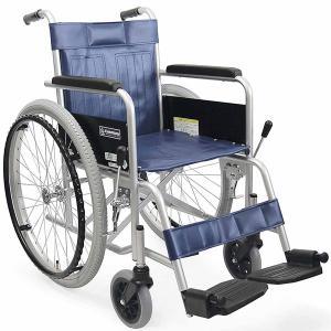 カワムラサイクル KR801N-LO スチール製車椅子 B02587|himawari-kaigo