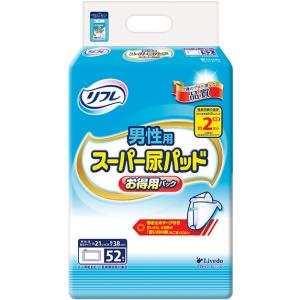 (A) ケース販売 リフレ 男性用スーパー尿パッド 1ケース(56枚入×4袋) 尿とりパッド (パット) 大人用 紙おむつ 介護用オムツ (おしっこ約2回分)|himawari-kaigo