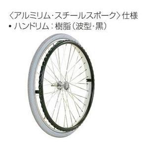 後輪【ノーパンクタイヤ】 22インチ[1-3/8] 1本 BMシリーズ車椅子用 - カワムラサイクル -|himawari-kaigo