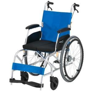 日進医療機器 NA-L8α(軽8アルファ) Cパッケージ(エアータイヤ仕様) |自走用車椅子(車いす) 超軽量||himawari-kaigo