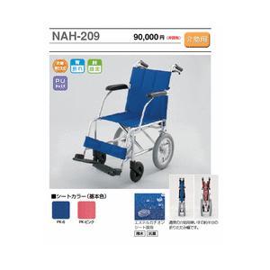 日進医療器 NAH-209 アルミフレーム介助用車イス C02437|himawari-kaigo