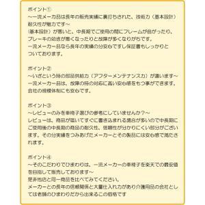 送料無料 日進医療器 NEO-2 ノーパンク仕様 介助用 福祉用具JIS 車椅子 車いす 車イス※代引き不可 himawari-kaigo 06