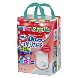 白十字 サルバDパンツ しっかりガード長時間(L〜LL)16枚入 パンツタイプ 市販用 介護用オムツ (おしっこ約5回分)|himawari-kaigo