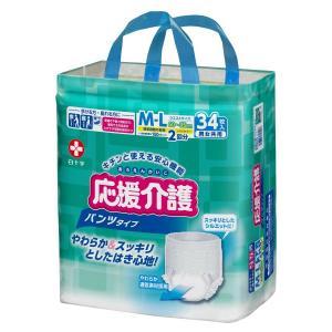 販売終了!白十字 応援介護 パンツタイプ M-Lサイズ (袋単位販売:1袋34枚入)  (おしっこ約2回分)|himawari-kaigo