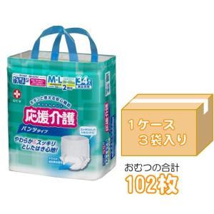 白十字 応援介護 パンツタイプ M-Lサイズ ケース(34枚入×3袋) 大人用おむつ パンツ型 (おしっこ約2回分)|himawari-kaigo