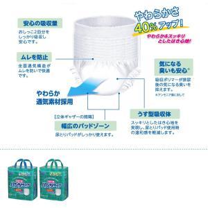 白十字 応援介護 パンツタイプ M-Lサイズ ケース(34枚入×3袋) 大人用おむつ パンツ型 (おしっこ約2回分)|himawari-kaigo|03