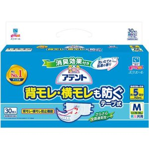 紙おむつ 大人用 大王製紙 アテント 消臭効果付きテープ式 背モレ・横モレも防ぐ Mサイズ 1袋30枚入 テープタイプ G00956|himawari-kaigo