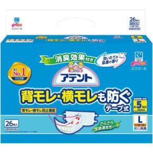 紙おむつ 大人用 大王製紙 アテント 消臭効果付きテープ式 背モレ・横モレも防ぐ Lサイズ 1袋26枚入 テープタイプ G00957|himawari-kaigo
