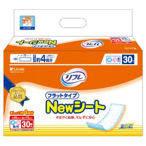 リブドゥ(Livedo)リフレ フラットタイプNEWシート 1袋30枚入 男女共用 フラットタイプ 介護用オムツ G00324|himawari-kaigo