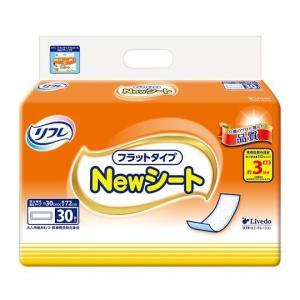 リブドゥ(Livedo) リフレ フラットタイプNEWシート  ケース 30枚入×6袋 男女共用 フラットタイプ 介護用オムツ G00324|himawari-kaigo