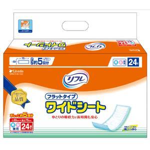 販売終了!リブドゥ(Livedo)リフレ フラットタイプワイドシート 1袋24枚入 男女共用 フラットタイプ 介護用オムツ G00913|himawari-kaigo