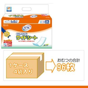 ケース販売 リブドゥ(Livedo)リフレ フラットタイプワイドシート 1ケース(24枚入×4袋) 男女共用 フラットタイプ 介護用オムツ G00913 himawari-kaigo