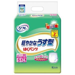 紙おむつ 大人用 リフレ はくパンツ 軽やかなうす型 Sサイズ ケース(24枚入×4袋) 紙 パンツ オムツ 介護用品 (おしっこ約2回分)|himawari-kaigo