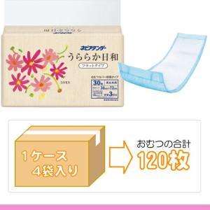 ケース販売 ネピアテンダー うららか日和フラットタイプ 1ケース(30枚入×4袋) 男女共用 介護用オムツ G00875|himawari-kaigo
