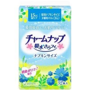 ユニチャーム チャームナップ 吸水さらフィ 少量用 15cc 袋32枚 大人用紙おむつ 軽失禁 G08913|himawari-kaigo
