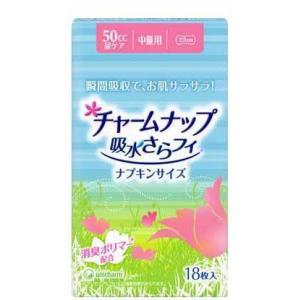 ユニチャーム チャームナップ 吸水さらフィ 中量用 [50cc] 袋18枚 大人用紙おむつ 【軽失禁】G08914|himawari-kaigo