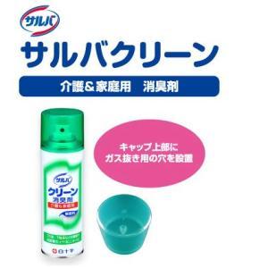 白十字 サルバクリーン 180ml・無香料 Q00141|himawari-kaigo