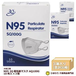 マスク サージカルマスク 50枚入×3箱セット ひまわり 送料無料 99%カットフィルター PM2.5対応 ウィルス 花粉 黄砂 ほこり ハウスダスト 微粒子 予防 防災|himawari-kaigo