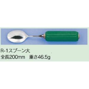斉藤工業 スプーン(大) R-1 木製丸型ハンドルスポンジ付き 介護用食器 D08240|himawari-kaigo
