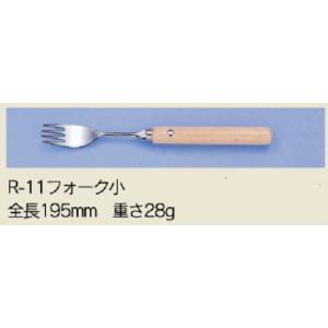 斉藤工業 フォーク(小) R-11 木製丸型ハンドル 介護用食器 D08278|himawari-kaigo