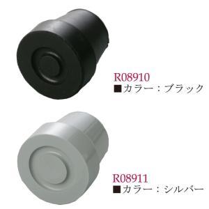 ささえ 杖先ゴム 〜 四点支持ステッキ専用オプション 〜|himawari-kaigo