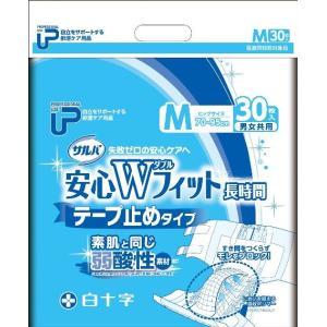 白十字 P.Uサルバ安心Wフィット テープタイプ (Mサイズ) (袋単位販売:1袋30枚入) 業務用 大人用おむつ 紙おむつ 介護用オムツ (おしっこ約5回分)|himawari-kaigo