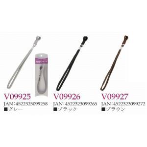 ささえ 杖用ストラップ V09925-V09927|himawari-kaigo