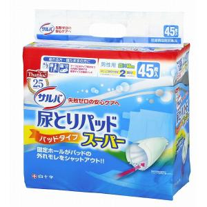 (A) 白十字 サルバ 尿とりパッドスーパー 男性用 45枚入 尿とりパット (パッド) 大人用おむつ 介護用オムツ (おしっこ約2回分)|himawari-kaigo