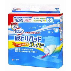 (A) 白十字 サルバ 尿とりパッドスーパー 男性用 68枚入 尿とりパット (パッド) 大人用おむつ 介護用オムツ (おしっこ約2回分)|himawari-kaigo