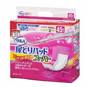 (A) 白十字 サルバ 尿とりパッドスーパー 女性用 45枚入 尿とりパット (パッド) 大人用おむつ 介護用オムツ (おしっこ約2回分)|himawari-kaigo