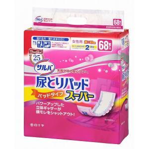 (A) 白十字 サルバ 尿とりパッドスーパー 女性用 68枚入 尿とりパット (パッド) 大人用おむつ 介護用オムツ (おしっこ約2回分)|himawari-kaigo