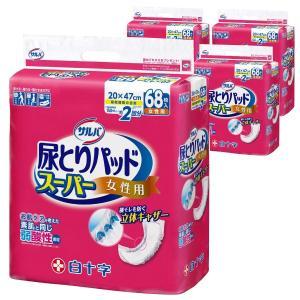 紙おむつ 大人用 サルバ 尿とりパッドスーパー 女性用 1ケース(68枚入×4袋) 尿とりパット (パッド) 大人用おむつ 介護用オムツ (おしっこ約2回分)|himawari-kaigo