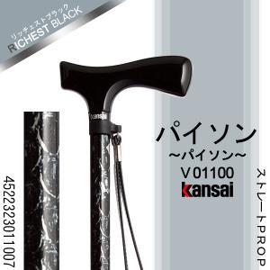 パイソン(パイソン) 〜Kansai Prop〜 (ストレートPROP) 杖 ステッキ 介護用品|himawari-kaigo