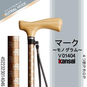 マーク(モノグラム) 〜Kansai Prop〜 (4つ折PROP) 杖 ステッキ 介護用品|himawari-kaigo