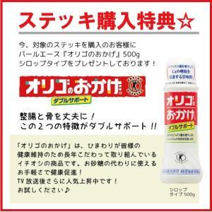 杖 ステッキ 軽量 緩衝機能付伸縮ステッキ V0型 硬質アクリルグリップ 介護用品|himawari-kaigo|04
