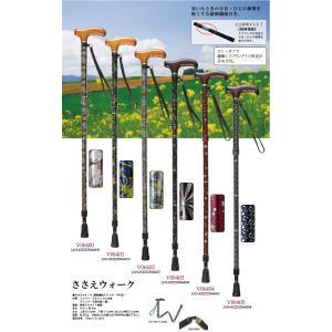 杖 ステッキ 軽量 ささえウォーク V06400-V06405 四折伸縮ステッキ 介護用品|himawari-kaigo|02